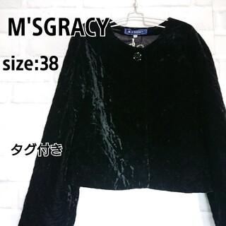 エムズグレイシー(M'S GRACY)のM'SGRACY エムズグレイシー ノーカラージャケット キルティング 黒 M(ノーカラージャケット)