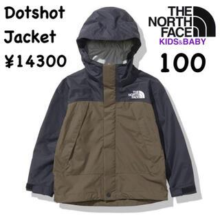 THE NORTH FACE - ザノースフェイス★NPJ61914ドットショットジャケット/キッズ100