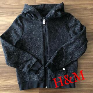 エイチアンドエム(H&M)のH&M キッズ ラメ パーカー 起毛 120(ジャケット/上着)