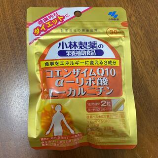 小林製薬 - 小林製薬の栄養補助食品 コエンザイムQ10 α-リポ酸 L-カルニチン