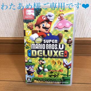 Nintendo Switch - ★SWITCH★ New SUPER MARIO BROS.U DELUXE