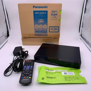 パナソニック(Panasonic)のPanasonic Blu-ray Disc Player DMP-BD90-K(ブルーレイプレイヤー)