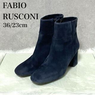 ファビオルスコーニ(FABIO RUSCONI)のファビオルスコーニ スエード ショートブーツ ネイビー 36 チャンキーヒール(ブーツ)