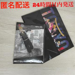 TAITO - 東京リベンジャーズ 描き下ろしクリアスタンド  花垣武道 たけみち