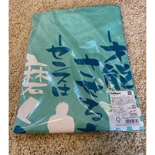 ハイキュー 合同練習会 名台詞Tシャツ2021 及川徹M