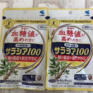 小林製薬 - 小林製薬 サラシア100 20日分2袋