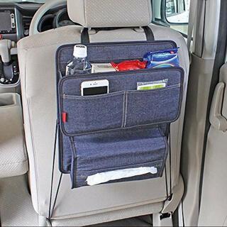 ナポレックス シートバック車用 収納ポケット シートバックポケット デニム大容量