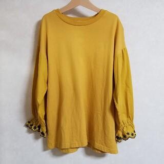 Branshes - ブランシェス ボリューム袖Tシャツ 150cm