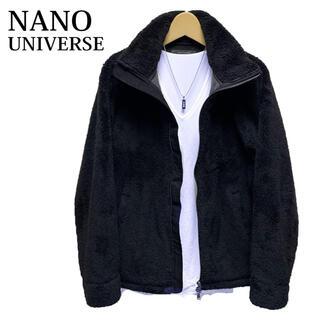 ナノユニバース(nano・universe)のnano universe ボアジャケット ブルゾン 黒 ボアジャンバー 高級感(ブルゾン)
