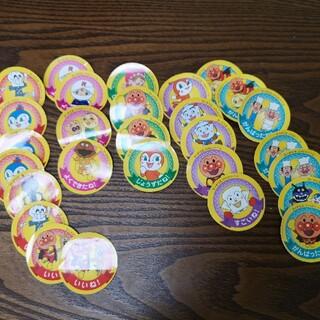 アンパンマン - アンパンマン ごほうびメダルシール 貼ってはがせる 30枚 シール