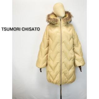 TSUMORI CHISATO - TSUMORI CHISATO  ロングダウン リバーシブル 無地 リアルファー
