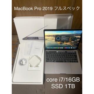 Apple - MacBook pro 2019 core i7/16GB/1TB/付属品完備