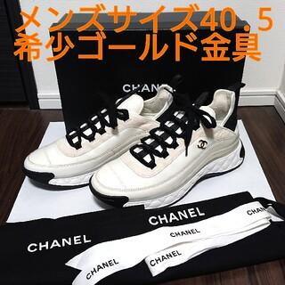 CHANEL - シャネル 希少サイズ40.5 ゴールド金具 メンズ クルーズライン スニーカー