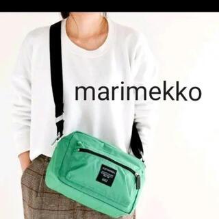 marimekko - マリメッコ マイシングス ショルダー ライトグリーン