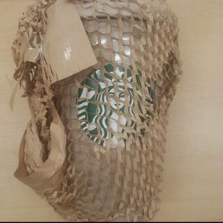 Starbucks Coffee - 【新品送料込】スタバ ステンレス TOGO カップ タンブラー ベージュ