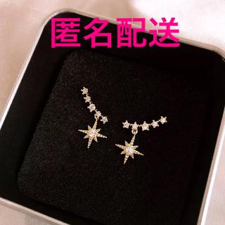 スタージュエリー(STAR JEWELRY)の星モチーフ ピアス ゴールド(ピアス)