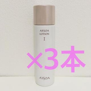 ARSOA - ローションⅠ×3本