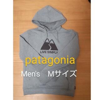 パタゴニア(patagonia)のpatagonia アップライザル・フーディ(パーカー)