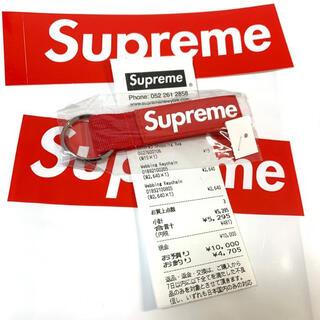 Supreme - Supreme Webbing Keychain シュプリーム キーホルダー