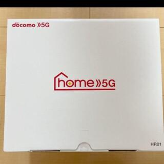 エヌティティドコモ(NTTdocomo)のドコモ  hr01  5g  ルーター SIMフリー 新品 送料無料(スマートフォン本体)