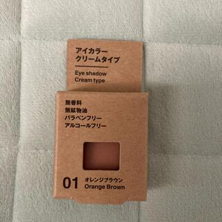 MUJI (無印良品) - 無印良品 オレンジブラウン