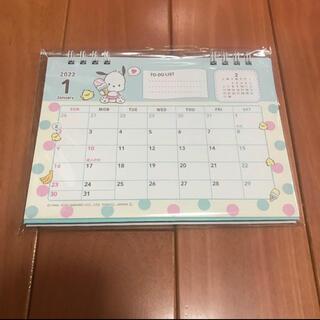 サンリオ(サンリオ)の2022  卓上カレンダー ポチャッコ(カレンダー/スケジュール)
