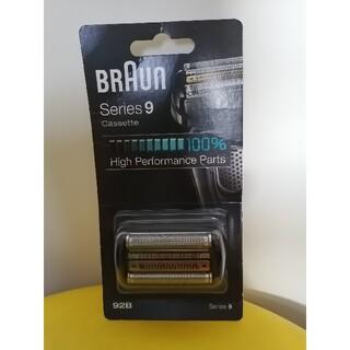 ブラウン(BRAUN)の新品 ブラウン Braun 92B シェーバー シリーズ9 替刃(メンズシェーバー)