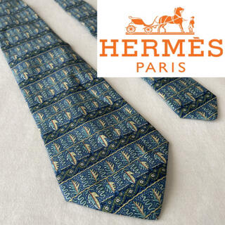 Hermes - 【まとめ買いでお得】エルメス HERMES シルク ネクタイ