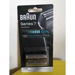 BRAUN - 新品 ブラウン BRAUN 70B 替刃 シェーバー シリーズ7