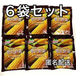 アジノモト(味の素)の通販限定! 味の素・クノール濃厚プレミアム贅沢野菜 北海道スイートコーン 6袋(インスタント食品)