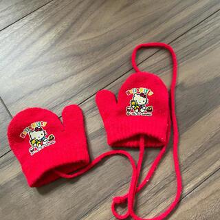 サンリオ(サンリオ)の赤ちゃん用手袋(手袋)
