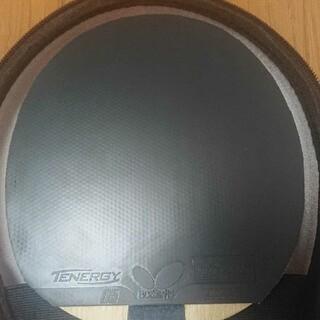 BUTTERFLY - 卓球ラケット バタフライ ティモボルALC テナジー05