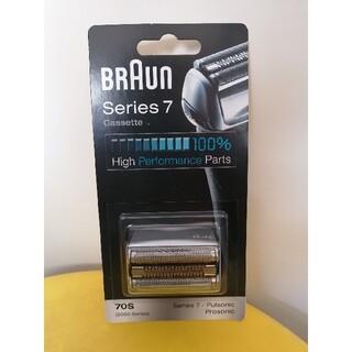 ブラウン(BRAUN)の新品 ブラウン BRAUN 70S 替刃 シェーバー シリーズ7(メンズシェーバー)