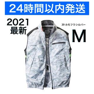 バートル(BURTLE)のバートル 空調服 M ベスト 2021 カモフラ AC1034 エアークラフト(ベスト)