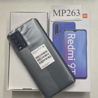 ANDROID - 新品、未使用 Xiaomi Redmi 9T  バッテリー 6000mAh