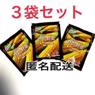 アジノモト(味の素)の通販限定! 味の素・クノール濃厚プレミアム贅沢野菜 北海道スイートコーン 3袋(インスタント食品)