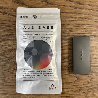 AuB BASE オーブベース 90粒(その他)