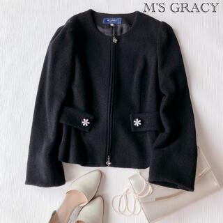 エムズグレイシー(M'S GRACY)のエムズグレイシー  ノーカラーウールジャケット(ノーカラージャケット)