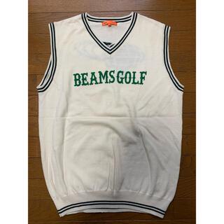 ビームス(BEAMS)のbeamsゴルフベスト メンズXL(ウエア)