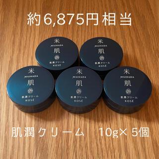 KOSE - KOSE コーセー 米肌 肌潤クリーム 約70日分