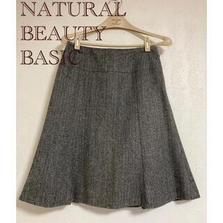 ナチュラルビューティーベーシック(NATURAL BEAUTY BASIC)のナチュラルビューティーベーシック ヘリンボーン柄グレースカート(ひざ丈スカート)