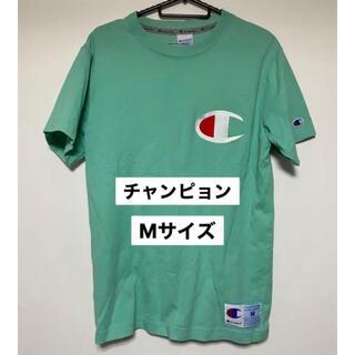 Champion - Champion チャンピオン Tシャツ Mサイズ 冬前一斉セール中!