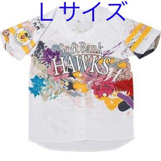 福岡ソフトバンクホークス - ファイト 九州デー Lサイズ ソフトバンクホークス 限定 ユニフォーム