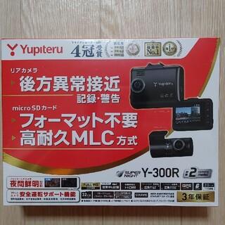 ユピテル(Yupiteru)のユピテル ドライブレコーダー Y-300R(セキュリティ)