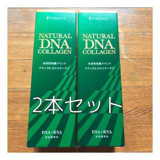 【2本セット】フォーデイズ 核酸ドリンク ナチュラルDNコラーゲン