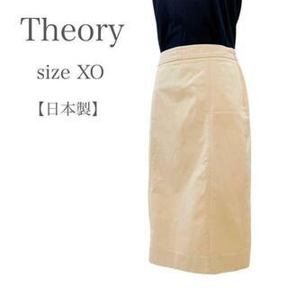 セオリー(theory)の【ビジネス◎】セオリー タイトスカート ベージュ サイズXO(ひざ丈スカート)