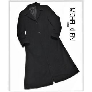 MICHEL KLEIN - 美品 ミッシェルクラン カシミヤ×ウール ロングコート 40 HmJ0757
