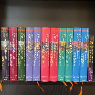 ハリーポッター 全巻 セット + ハリー・ポッターと呪いの子 第一部・第二部(文学/小説)