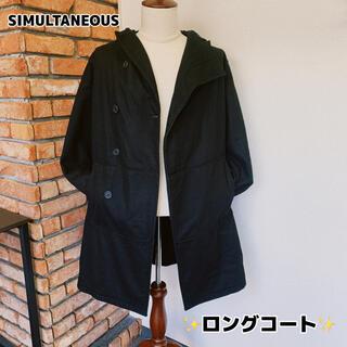 美品 特価 サイマルティニアス ロングコート ウール イタリア製