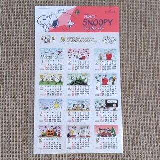 SNOOPY - スヌーピー シールカレンダー 2022(ダイカット)